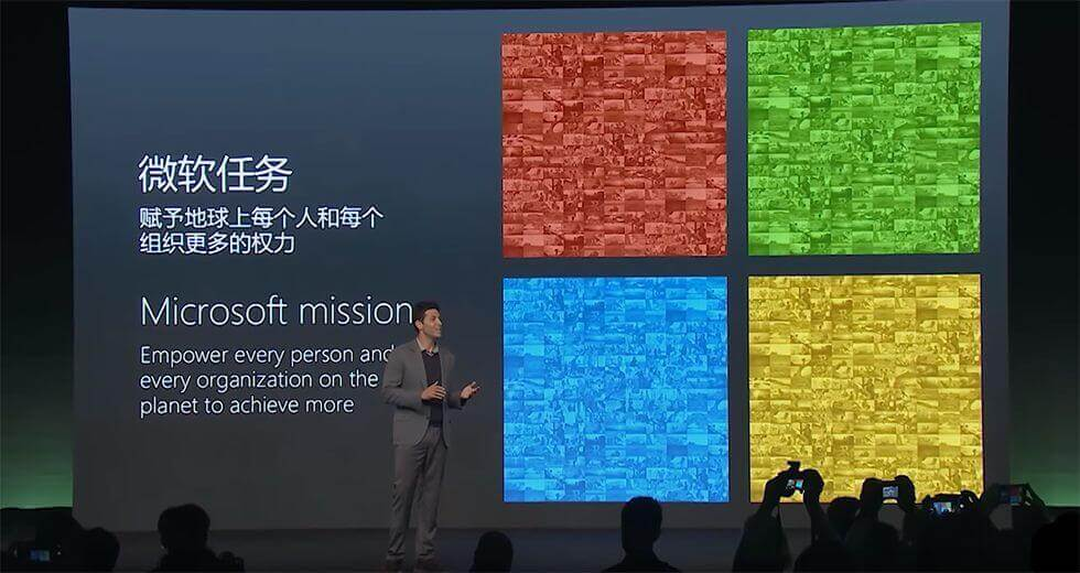 Windows 10 China Government Edition